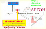 Ремонт литых дисков после удара. Киев.